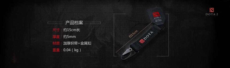 T15战术钥匙链-2-产品档案.jpg