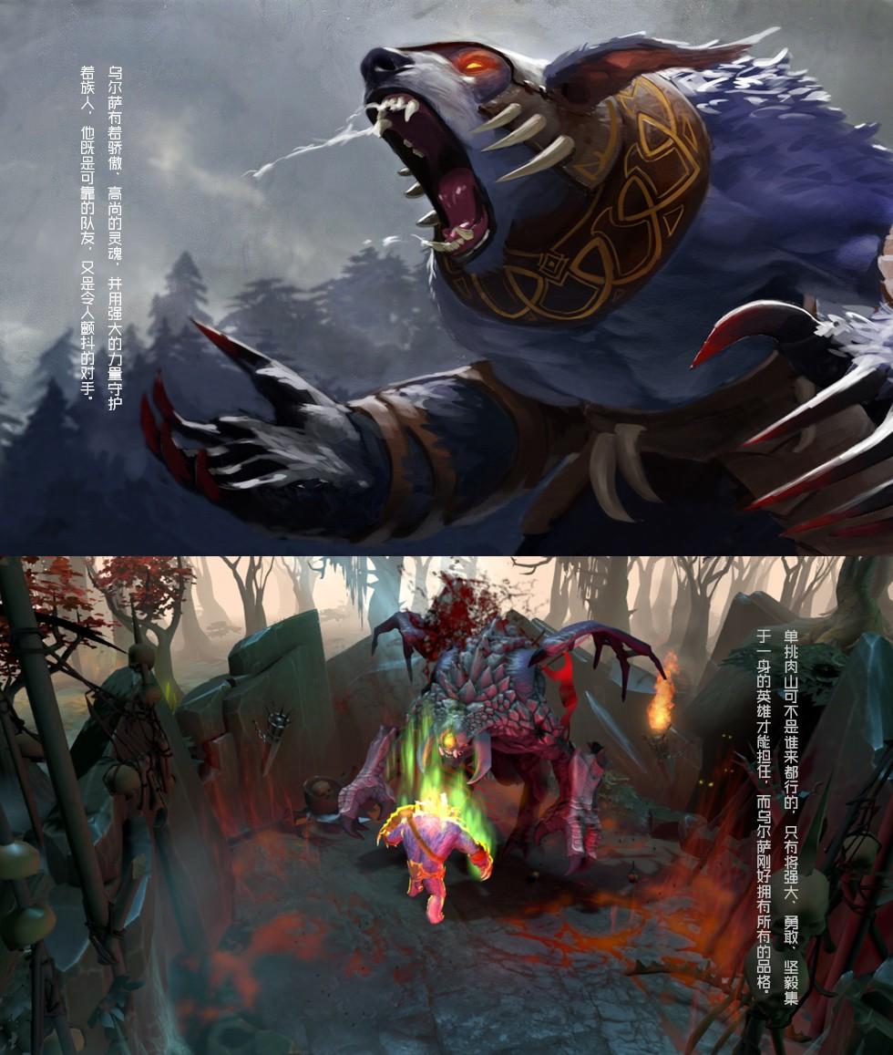 熊战士-2-故事图.jpg