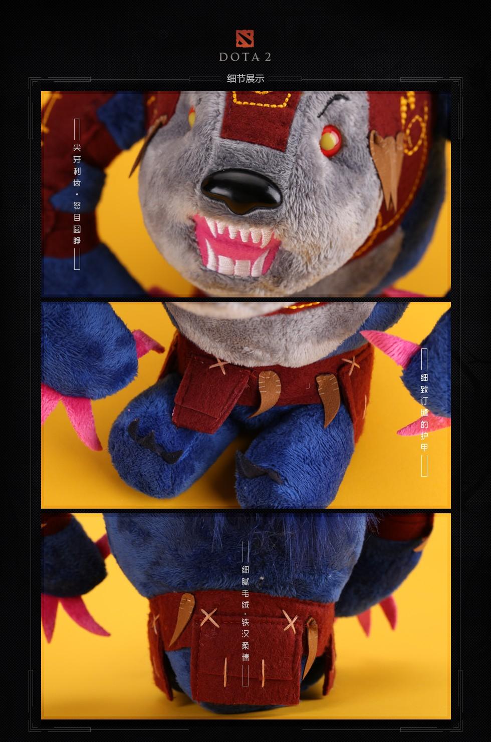 熊战士-5-细节展示.jpg