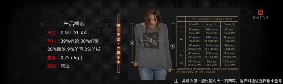 女版灰色套头衫-2-产品档案.jpg