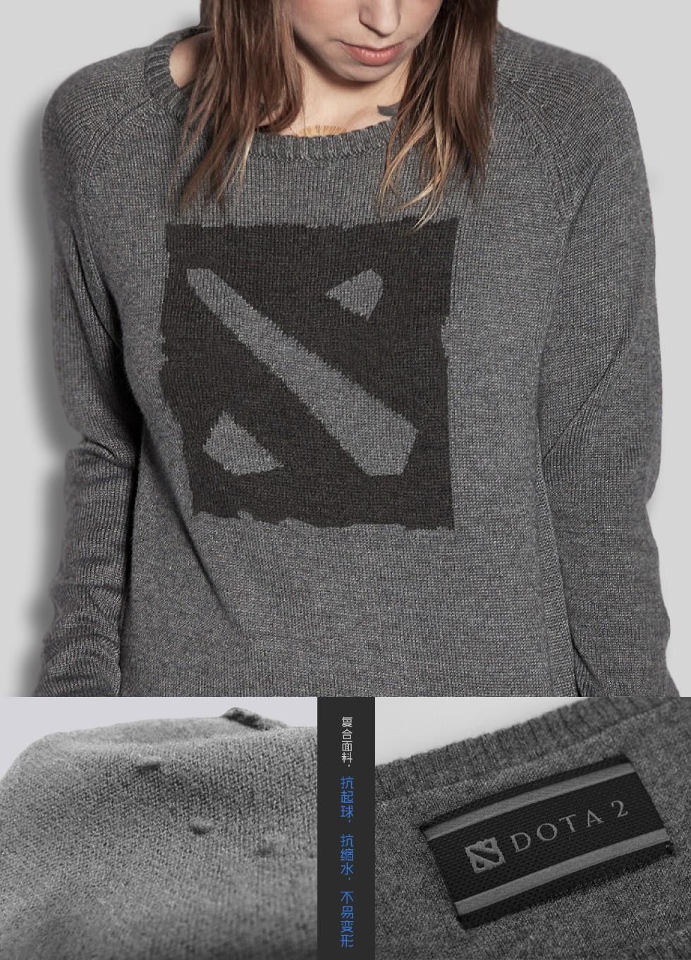 女版灰色套头衫-3-整体感官.jpg