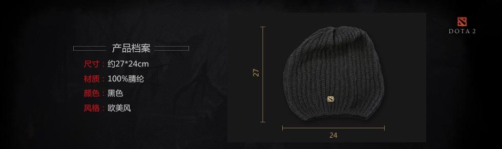 休闲帽子-2-产品档案.jpg